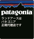 Landearth is a Patagonia Deale